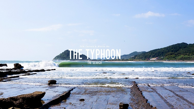 The Search - The Typhoon .jpg